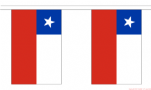 CHILE BUNTING - 9 METRES 30 FLAGS